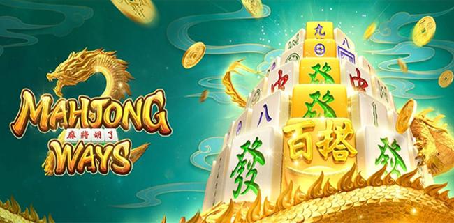 Mahjong Ways 2 สล็อตใหม่ ทำเงินง่าย และกำลังเป็นที่นิยม