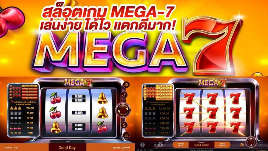 Slot Mega 7